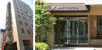 モーニングセミナー会場 橋本パークホテル
