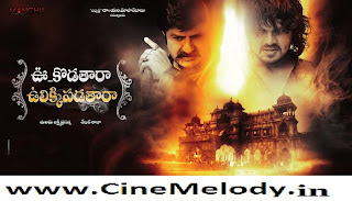 Uu Kodathara Ulikki Padathara Telugu Mp3 Songs Free  Download -2012
