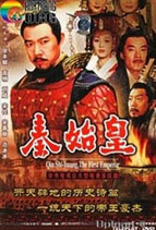 Đại Đế Tần Thủy Hoàng tập 40