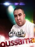 Cheb Oussama-Denya S3iba 2016