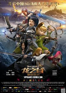 Watch Dragon Nest: Warriors' Dawn (2014) movie free online