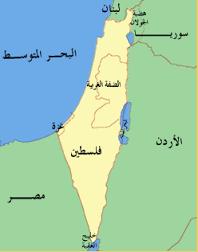 """خريطةُ فلسطين العربيّة الّتي """"ألغاها"""" غوغل المتصهين من حسابه رغم أنف التّاريخ والجغرافيا."""