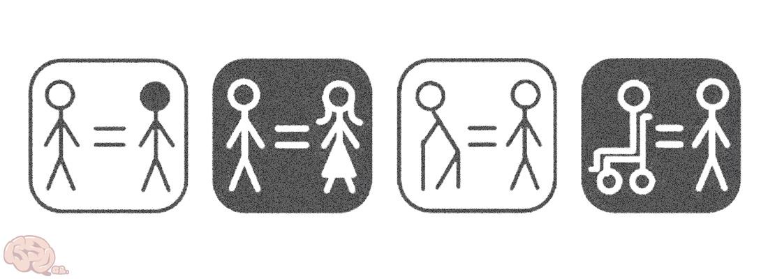 Dedicada a: Iguales