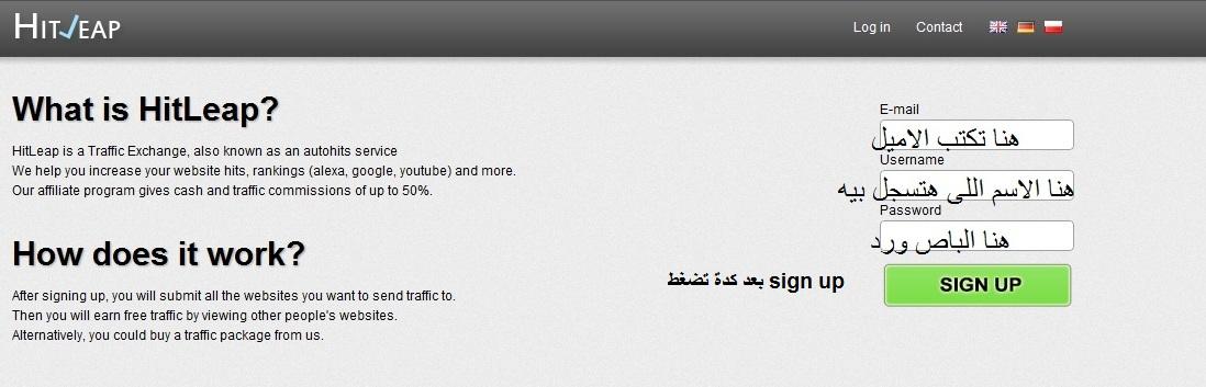 شرح موقع hitleap لتبادل الزيارات   تخفيض ترتيب موقعك   زيارات اجنبية لموقعك