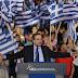 Στον Έβρο θα κλείσει την προεκλογική εκστρατεία της Ν.Δ. ο Αντώνης Σαμαράς