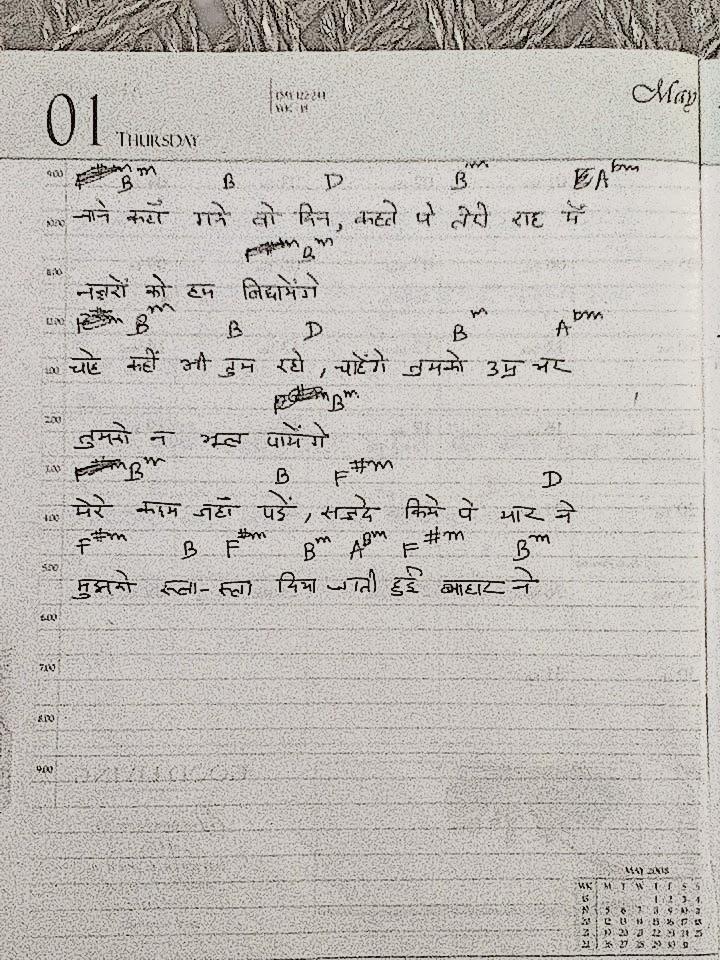 Jai Ho  Slumdog Millionaire  Guitar Chords Lesson by Pawan