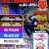 2ª Copa do Descobrimento de Jiu-Jitsu