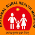 NRHM Gujarat Recruitment 2013, Application Form for 2976 Ayurvedic Doctors Data Assistant Posts