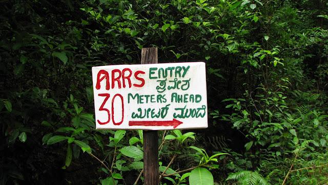 Agumbe rainforest