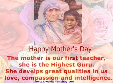 Mother Day Greetings 3