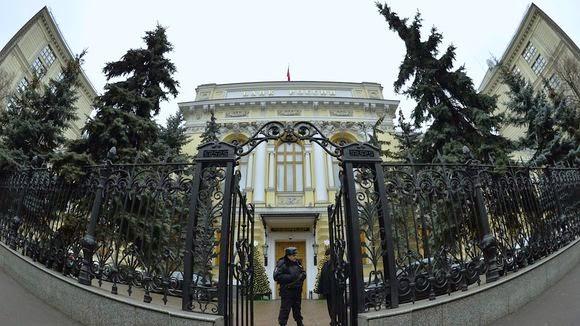 τράπεζα της Μόσχας