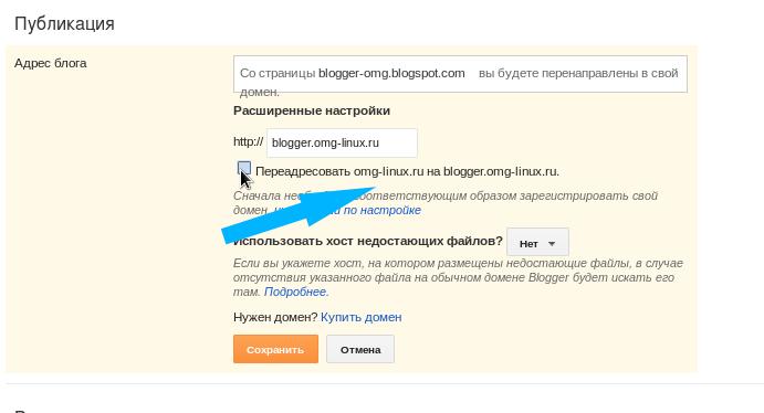 Привязка домена к хостингу, индексация создание сайтов аренда автокранов петербург