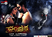 Chandrika movie first look-thumbnail-4