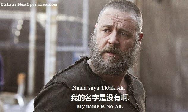 Russell Crowe as Noah malaysia censorship meme