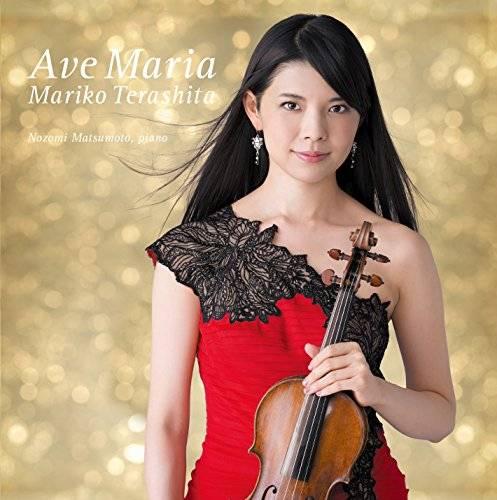 [Album] 寺下真理子 – AVE MARIA (2015.02.04/Mp3/RAR)