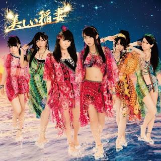 SKE48 - Utsukushii Inazuma 美しい稲妻