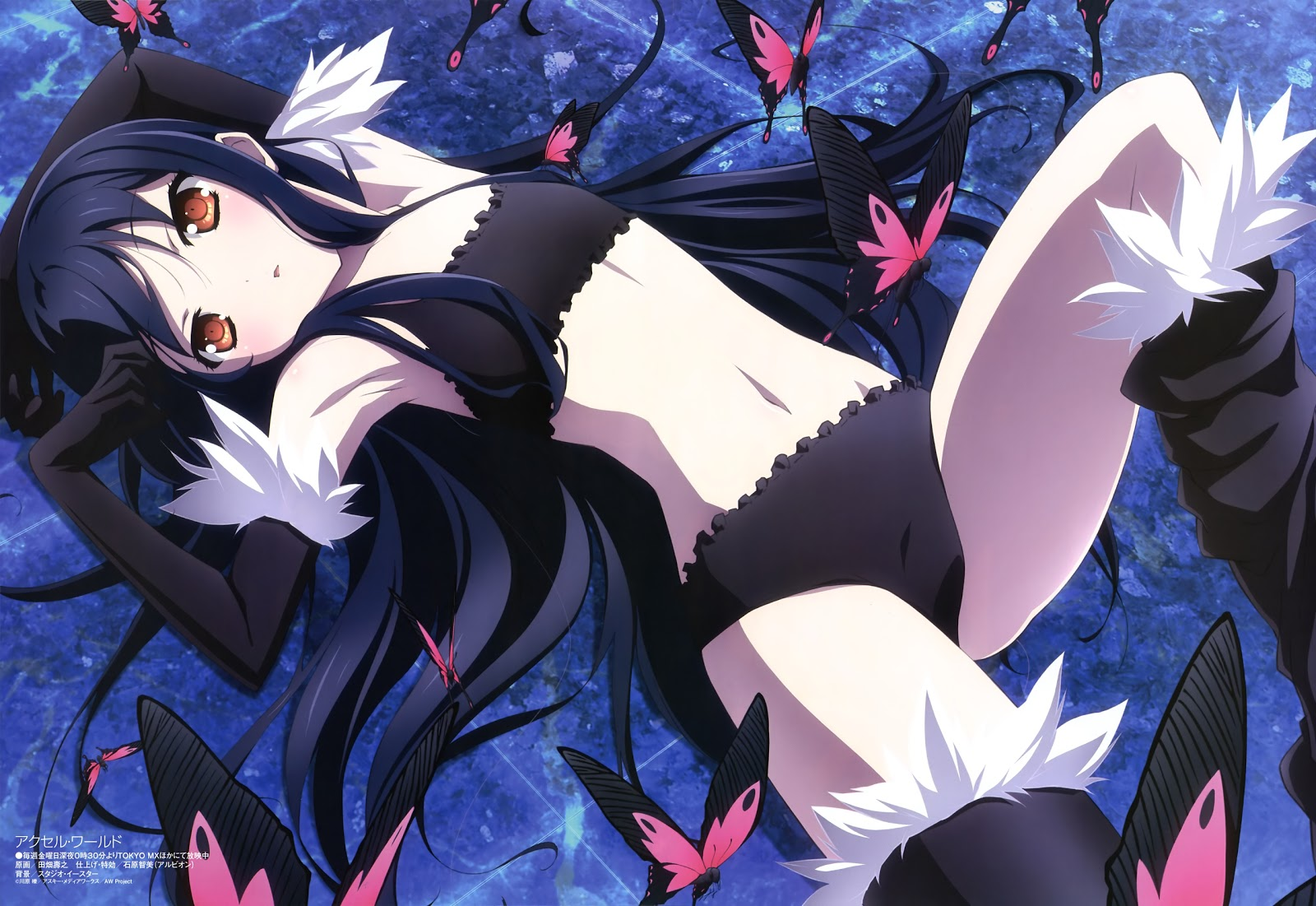 Accel World Kuroyukihime   Your daily Anime Wallpaper and Fan Art