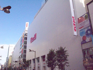 New Bic Camera and Uniqlo on East Side of Shinjuku Station, Tokyo.