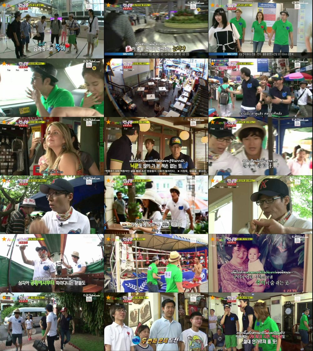 Runningman Sub Thai EP50