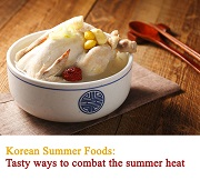 Korean Summer Foods