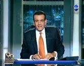 برنامج 90 دقيقة  -- مع أسامه منير  -- حلقة الأحد 29-9-2014
