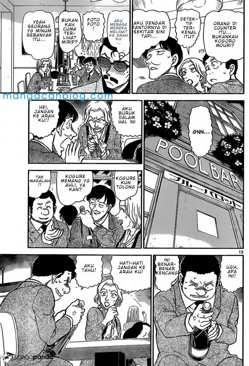 Komik detective conan 853 - Detektif bertemu kasus di bar 854 Indonesia detective conan 853 - Detektif bertemu kasus di bar Terbaru 12|Baca Manga Komik Indonesia|Mangacan