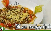 Pizza Uthappam – Ungal Kitchen Engal Chef