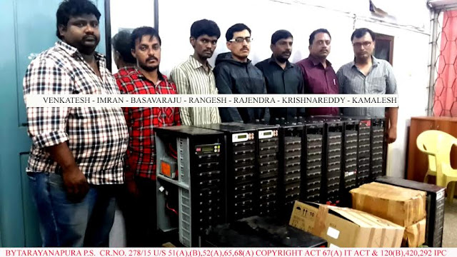Piracy Makers arrested