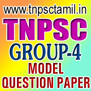 Tnpsc group 2 2010 question paper with answer key