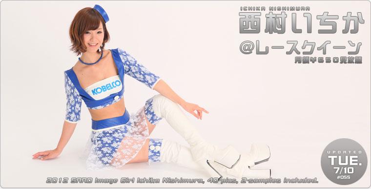 top [TopQueln] 20120710 西村いちか@SARDイメージガール [40P7.55MB] 07100-2501d