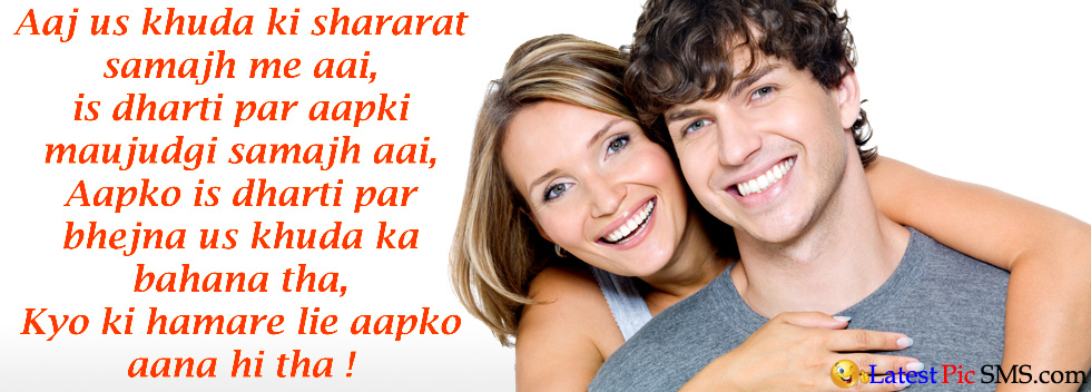 famous love shayari for boyfriend images