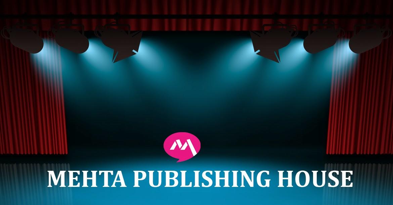 Mehta Publishing House