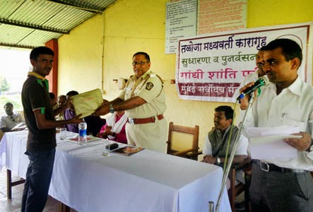 Prize distribution function of Gandhi Peace Exam at Taloja Central Jail