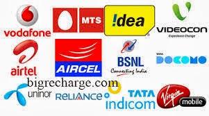 Mobile recharge ke through paisa kamaane ke anokha awasar.