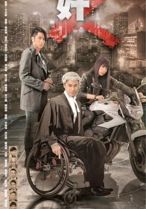 Phim Vòng Xoáy Thiện Ác - HTV2