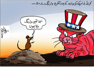 Cartoon on Karzai