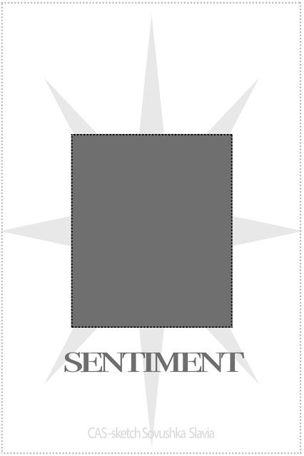 CARD SKETCH #83 до 27/06