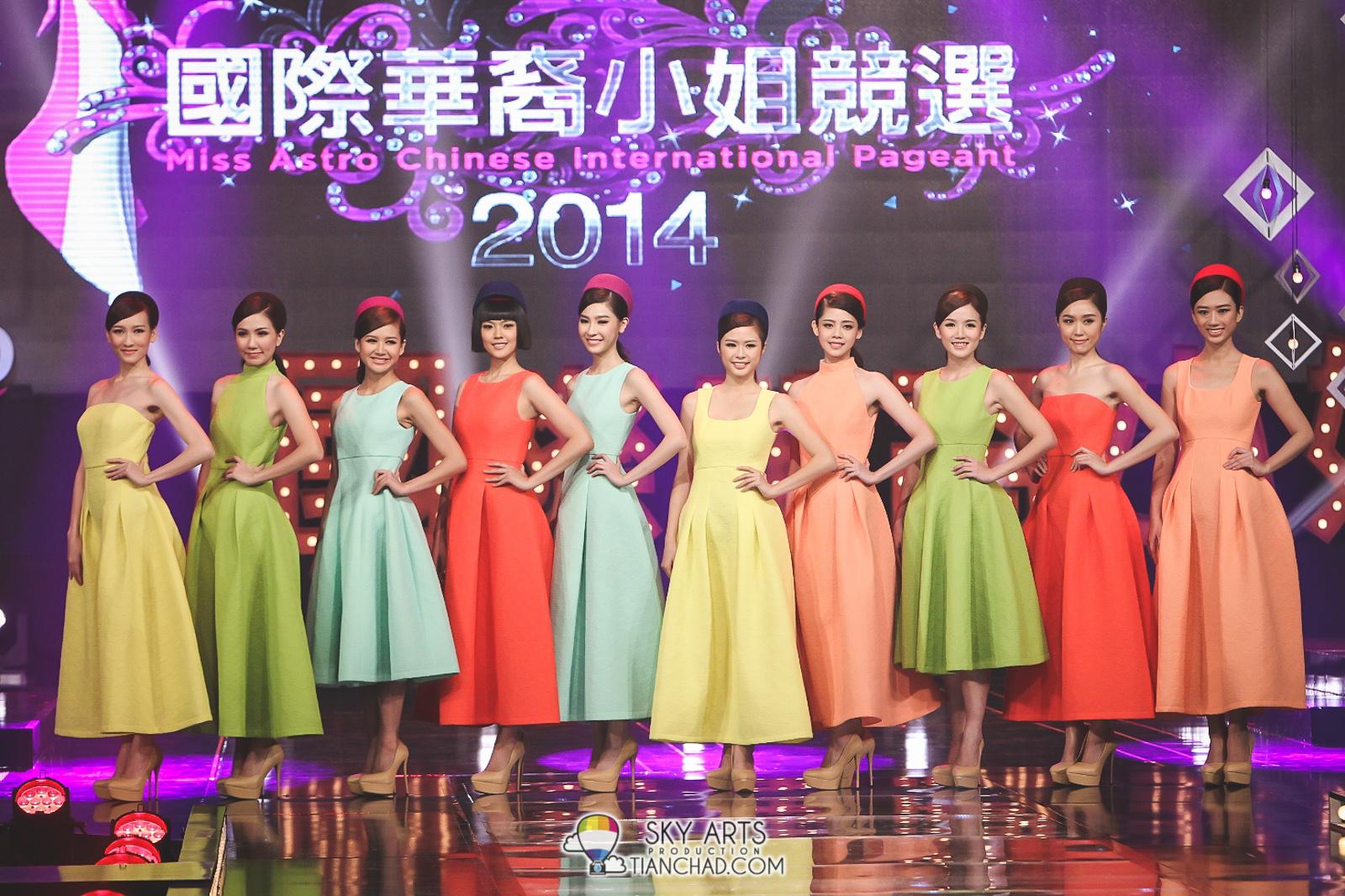 评审们大赞本届《Astro国际华裔小姐竞选2014》10强佳丽平均素质高,智慧与美貌并重