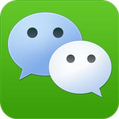 kini telah hadir lagi aplikasi chatting setelah beberapa waktu yang ...