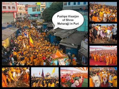 Pushpa Visarjan of Jagadguru Kripalu Ji Maharaj in Puri