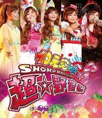 10 Gen Toppa! SHOKO NAKAGAWA LV UP LIVE Cho Yaonsai - Edición Blu-ray