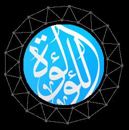 ترددات قناة اللؤلؤة الفضائية على نايل سات واليوتلسات