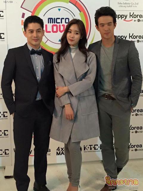 T-ara EunJung Micro Love Event Thailand