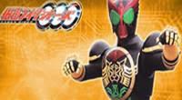 assistir - Kamen Rider OOO - 07 - online