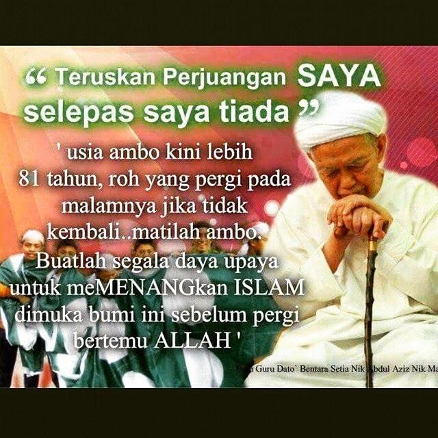 Nasihat Tok Guru Nik Aziz