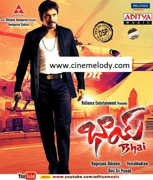 Bhai Telugu Mp3 Songs Free  Download  2013
