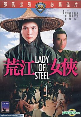 Lady of Steel (1970)