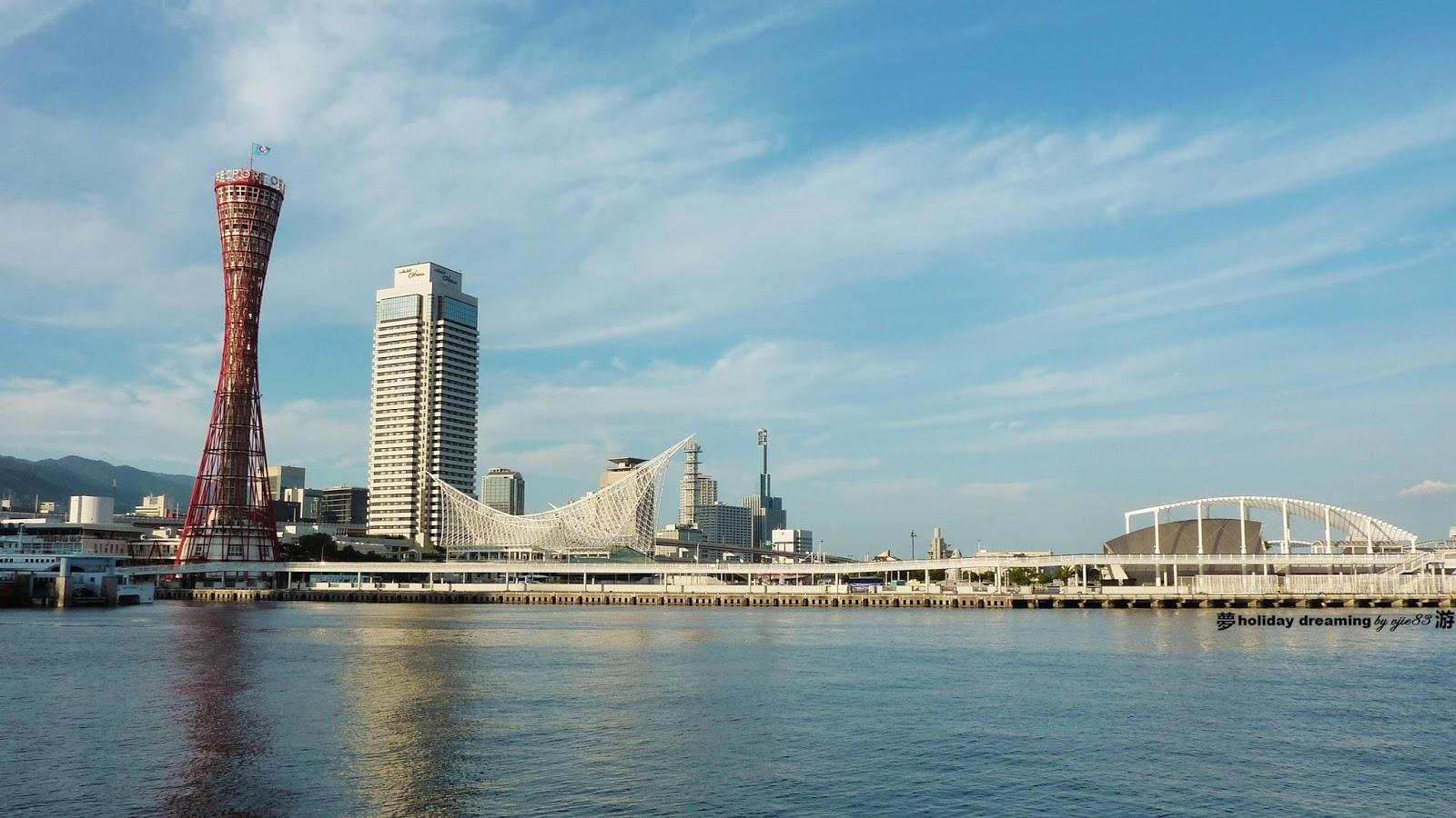 神戶港的圖片搜尋結果