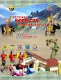 FESTIVAL KERATON NUSANTARA 2012