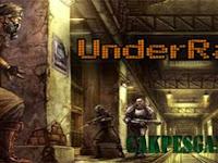 UnderRail v1.0.0.2 Full Update-SKIDROW
